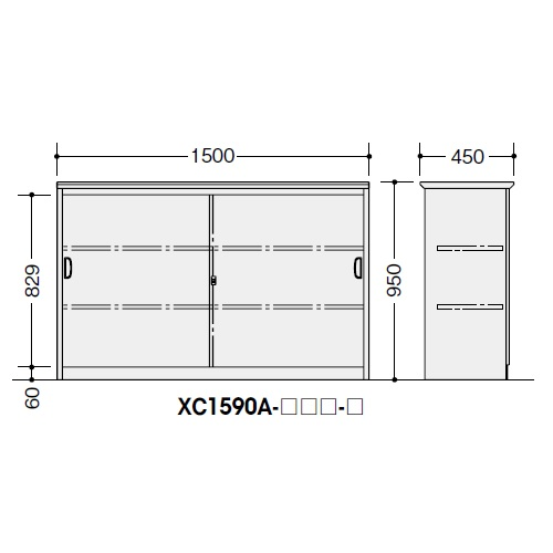 ナイキ カウンター XC型 ハイカウンター 錠付.総扉タイプ W1500×D450×H950 XC1590A-WH-W/XC1590A-WS-W