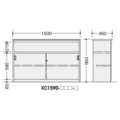 ナイキ カウンター XC型 ハイカウンター 錠付.棚付タイプ W1500×D450×H950 XC1590-WH-W/XC1590-WS-W