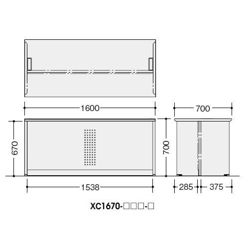 ナイキ カウンター XC型 ローカウンター W1600×D700×H700 XC1670-WH-W/XC1670-WS-W