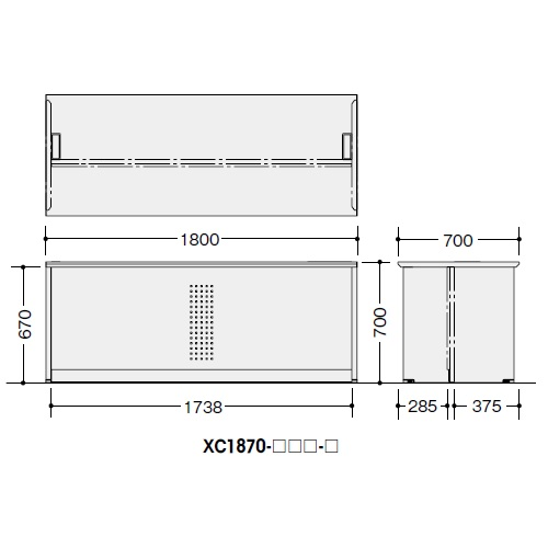 ナイキ カウンター XC型 ローカウンター W1800×D700×H700 XC1870-WH-W/XC1870-WS-W