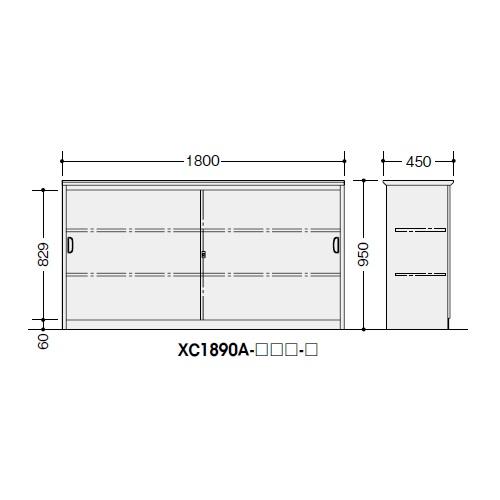 ナイキ カウンター XC型 ハイカウンター 錠付.総扉タイプ W1800×D450×H950 XC1890A-WH-W/XC1890A-WS-W