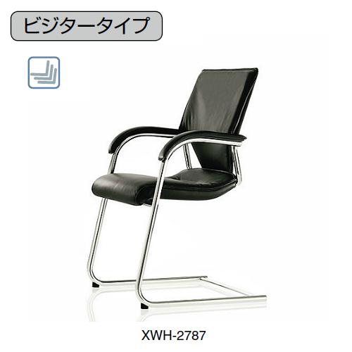 コクヨ KOKUYO オフィスチェア Wilkhahn Modus. ウィルクハーン モダス ビジタータイプ  肘付きミーティングチェアー 背シート張り 本革 XWH-2787L7499N