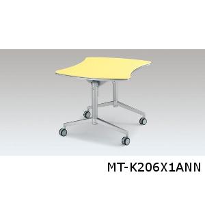 コクヨ Atlabo アットラボ ミーティングテーブル フラップテーブル リボン形 配線キャップなし W1060D845H720 MT-K206