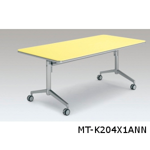 コクヨ Atlabo アットラボ ミーティングテーブル フラップテーブル 角形 配線キャップなし W1800D900H720 MT-K204