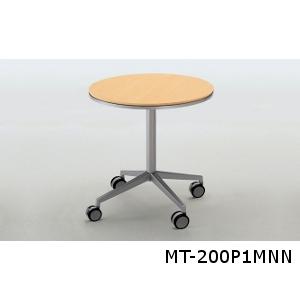 コクヨ Atlabo アットラボ ミーティングテーブル 丸形 配線キャップなし ○750H720 MT-200