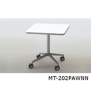コクヨ Atlabo アットラボ ミーティングテーブル 角形 配線キャップなし W750D750H720 MT-202