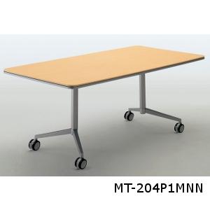 コクヨ Atlabo アットラボ ミーティングテーブル 角形 配線キャップなし W1800D900H720 MT-204