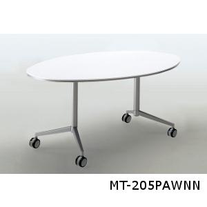 コクヨ Atlabo アットラボ ミーティングテーブル 楕円形 配線キャップなし W1688D1060H720 MT-205