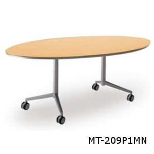 コクヨ Atlabo アットラボ ミーティングテーブル 楕円形 配線キャップなし W2100D1060H720 MT-209