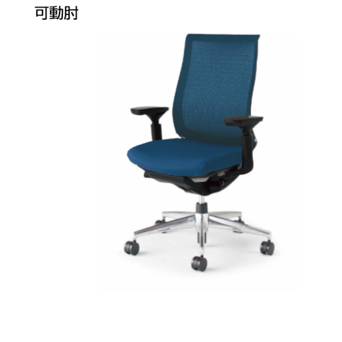 コクヨ KOKUYO オフィスチェア Bezel ベゼルチェア  テクスチャードメッシュ/モデレートタイプ 可動肘 背座同色 CR-A2811E6