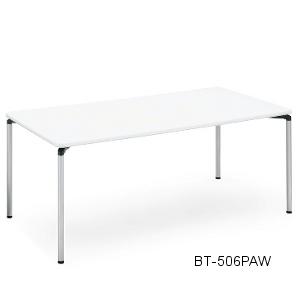 コクヨ KOKUYO ミーティングテーブル BT-500シリーズ 角形天板 4本脚 配線キャップ無 W1800*D750*H720 BT-506/PAW ホワイト