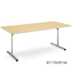 コクヨ KOKUYO ミーティングテーブル BT-500シリーズ 角形天板 T字脚 配線キャップ無 W1800*D900*H720 BT-T505