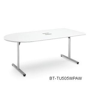 コクヨ KOKUYO ミーティングテーブル BT-500シリーズ U字形天板 T字脚 配線キャップ付 W1800*D900*H720 BT-TU505W