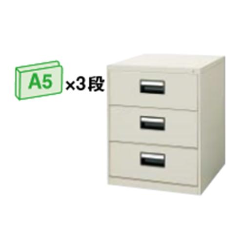 コクヨ KOKUYO カードキャビネット A5サイズ引き出しタイプ W565×D620×H700 A5・2列 3段 A5-023NF1