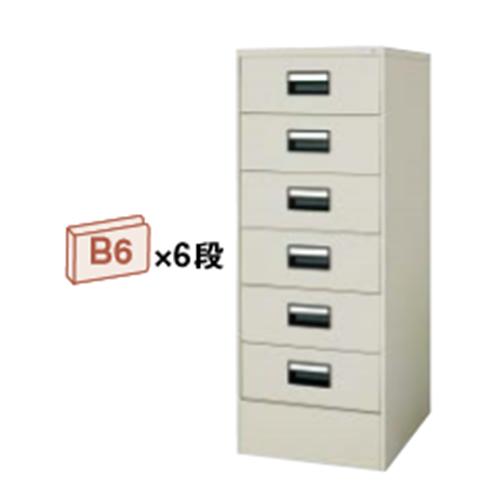 コクヨ KOKUYO カードキャビネット B6サイズ引き出しタイプ W508×D620×H1335 B6・2列 6段 B6-026F1