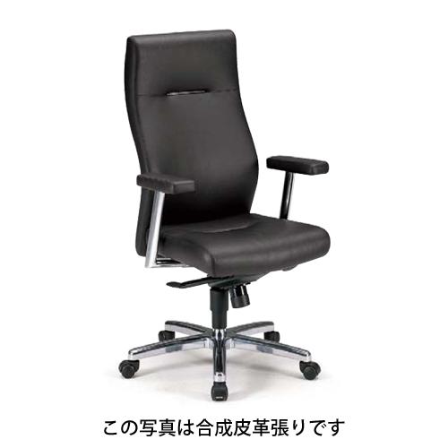 ウチダ FURSYS ファシスチェア CH3200Zシリーズ 本革張り CH3200Z L096 6-350-3001