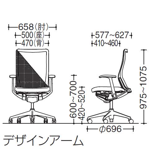 コーラルチェア サイズ