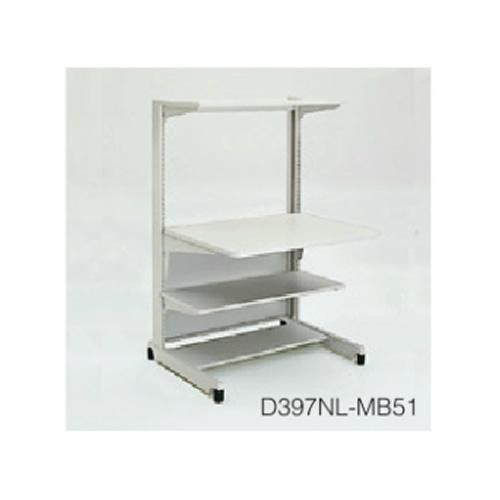 オカムラ OKAMURA OAラック パソコンラック ロータイプ 標準タイプ W916×D850×H1356 天板サイズ/W900×D700 D397NL-MB51