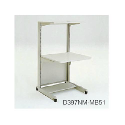 岡村製作所 オカムラ OKAMURA OAラック パソコンラック ロータイプ 標準タイプ W716×D850×H1356 天板サイズ/W700×D700 D397NM-MB51