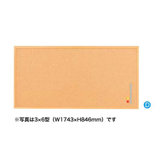 ウチダ コルク張り掲示板 3×4型 1210×911mm 6-190-2534