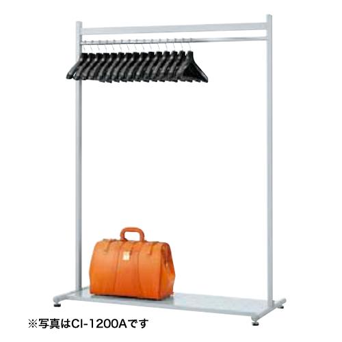 内田洋行 ウチダ UCHIDA アジャスターシリーズ コートハンガーCI-1500NA W1500×D532×H1613mm 6-400-2047