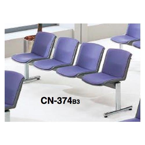 コクヨ ロビーチェアー 370シリーズ 4連 W2030×D560×H730 CN-374