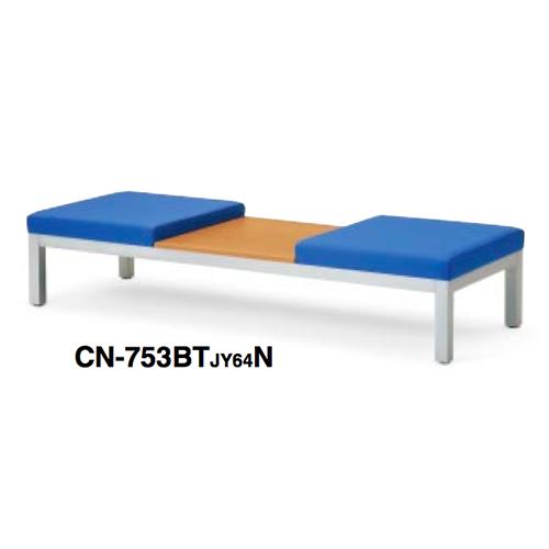 コクヨ KOKUYO ロビーチェアー 750シリーズ 2人掛けテーブル付き(背なし) CN-753BTJY07N/CN-753BTJYL9N/CN-753BTJY64N ☆