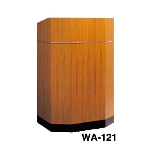 コクヨ KOKUYO 講演台 演台(司会者用) 12シリーズ WA-121/WA-121R