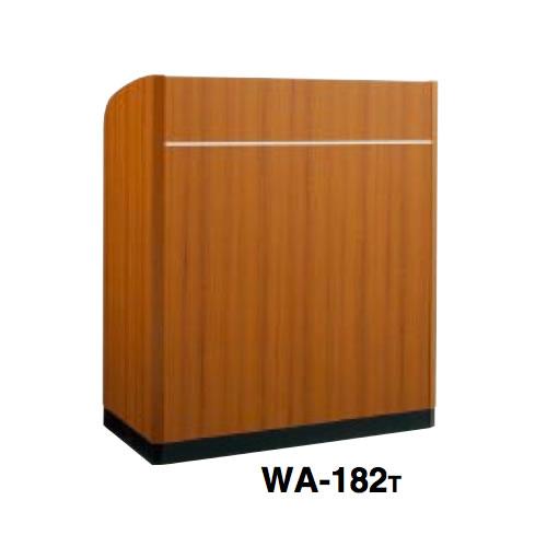 コクヨ KOKUYO 講演台 演台 18シリーズ WA-182RN/WA-182T