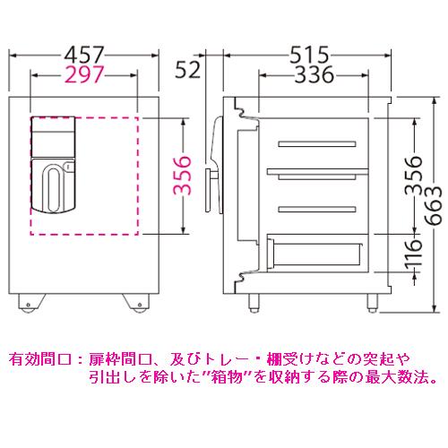 マイスター OSD サイズ