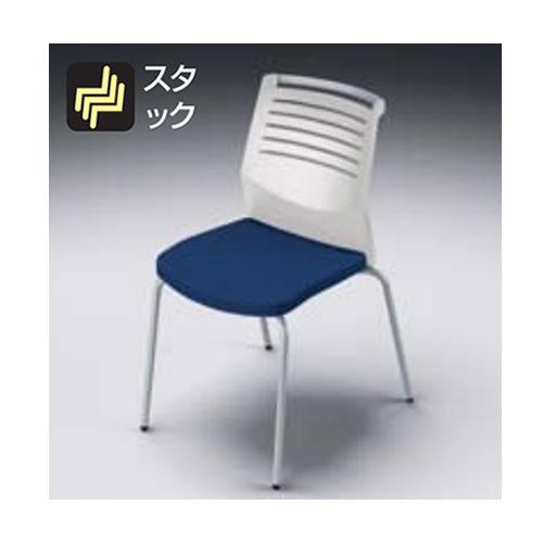 ナイキ NAIKI osedia オセディアチェア ミーティングチェアー 布張り 4本脚・背ヌードタイプ 肘無し E290H/E290