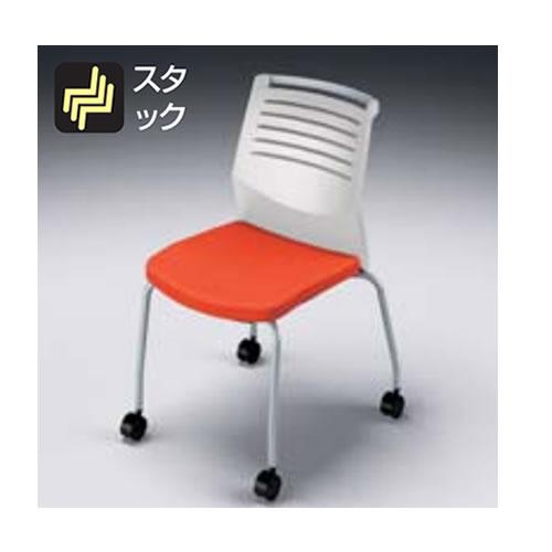 ナイキ NAIKI osedia オセディアチェア ミーティングチェアー 布張り 4本脚キャスター付・背ヌードタイプ 肘無し E290HC/E290C