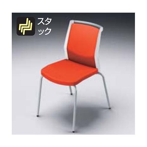 ナイキ NAIKI osedia オセディアチェア ミーティングチェアー 布張り 4本脚・背パッドタイプ 肘無し E290HF/E290F