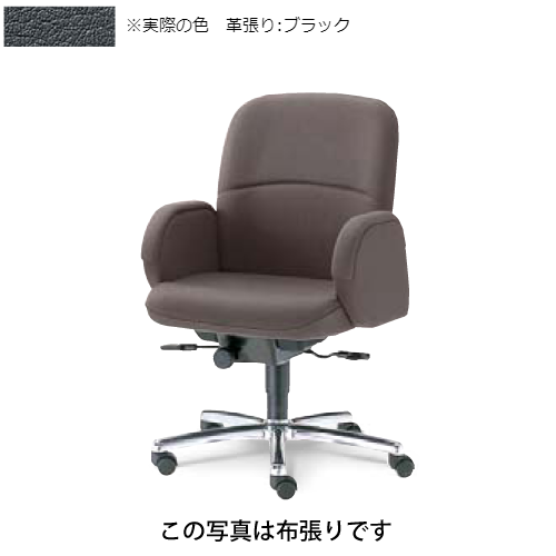 ウチダ オフィスチェア 高級チェア EX-200シリーズ クローズ肘タイプ ローバック コラーゲン入りレザー張り EX-206L 1-229-2060