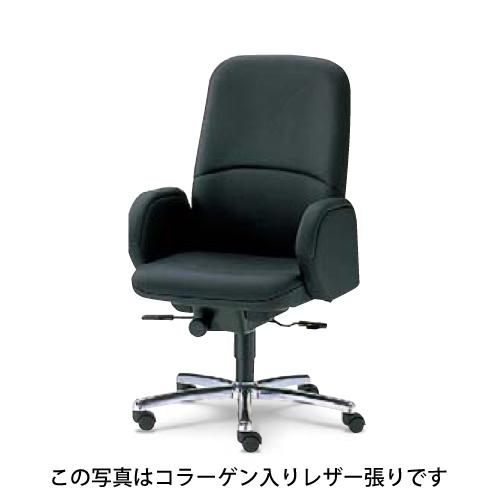 ウチダ オフィスチェア 高級チェア EX-200シリーズ クローズ肘タイプ ハイバック 布張り EX-211N 1-229-213*