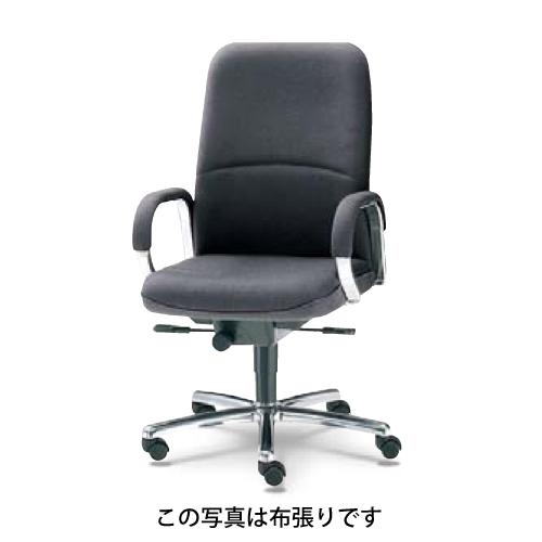 ウチダ オフィスチェア 高級チェア EX-200シリーズ オープン肘タイプ ハイバック コラーゲン入りレザー張り EX-215L 1-229-2150