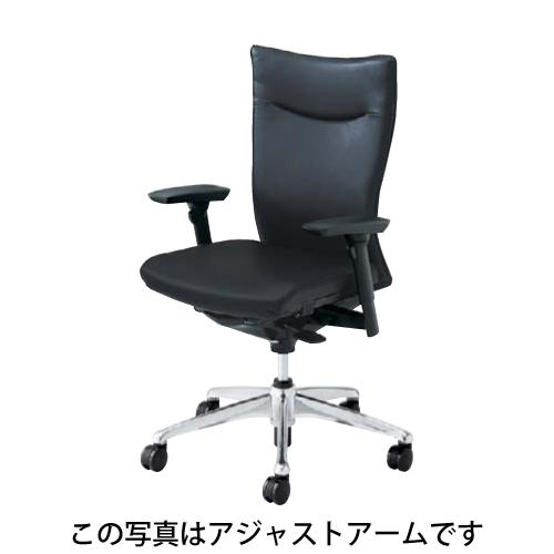 オカムラ feego フィーゴチェア EXタイプ 背座革張り ハイバック デザインアーム(ポリッシュ) CJ45ZX-P676