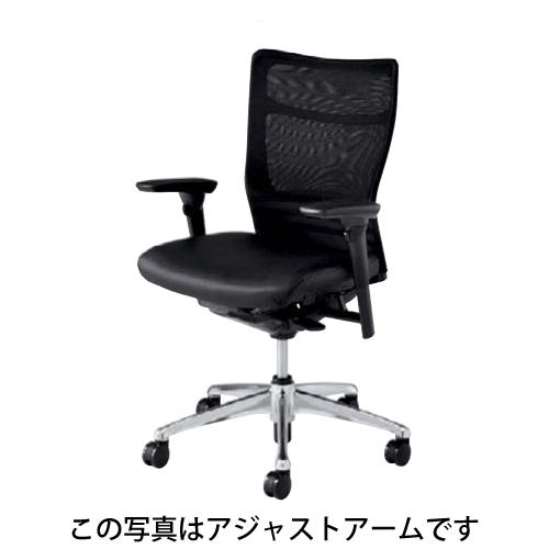 オカムラ フィーゴチェア メッシュタイプ 座革張り EXタイプ デザインアーム(ポリッシュ) CJ51BR-FDT1