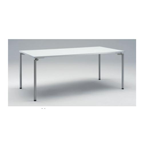 フェズリー、会議テーブル