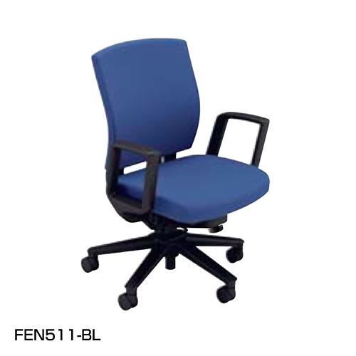 ナイキ NAIKI オフィスチェア FECT フェクトチェア ミドルバック ビニールレザー張り リング肘付 FEN511-BL/FEN511-BK