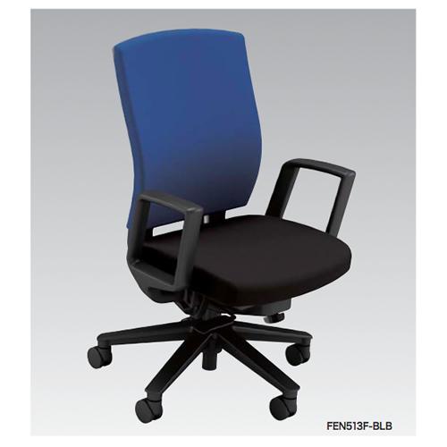 ナイキ NAIKI オフィスチェア FECT フェクトチェア ハイバック 布張り リング肘付 FEN513F