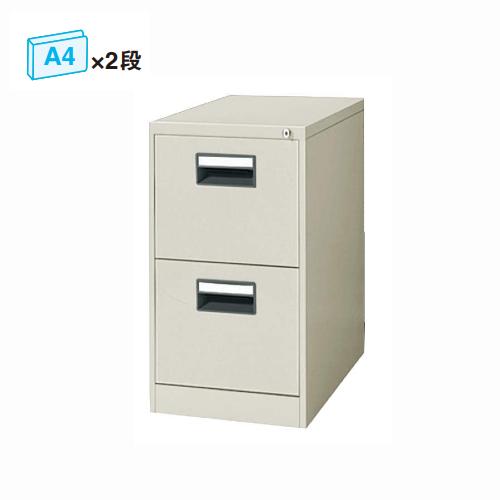 コクヨ KOKUYO ファイリングキャビネット A4サイズ引き出しタイプ 2段 W388×D620×H700 A4-02NF1/A4-02N