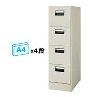 コクヨ KOKUYO ファイリングキャビネット A4サイズ引き出しタイプ 4段 W388×D620×H1335 A4-04F1/A4-04