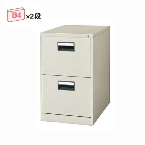 コクヨ KOKUYO ファイリングキャビネット B4サイズ引き出しタイプ 2段 W458×D620×H740 B4-02F1/B4-02