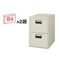 コクヨ KOKUYO ファイリングキャビネット B4サイズ引き出しタイプ 2段 W458×D620×H700 B4-02NF1/B4-02N