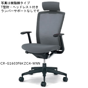 コクヨ KOKUYO オフィスチェア ETHOS フォスターエトスチェア 樹脂脚 ヘッドレスト付 T型肘付 ランバーサポート付 CR-G1623F6