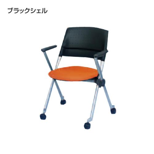 岡村製作所 オカムラ LITA リータチェア ミーティングチェア 肘付 グレーシェル/ブラックシェル 背カバーなし キャスター付 H161CS-FX/H161CC-FX/