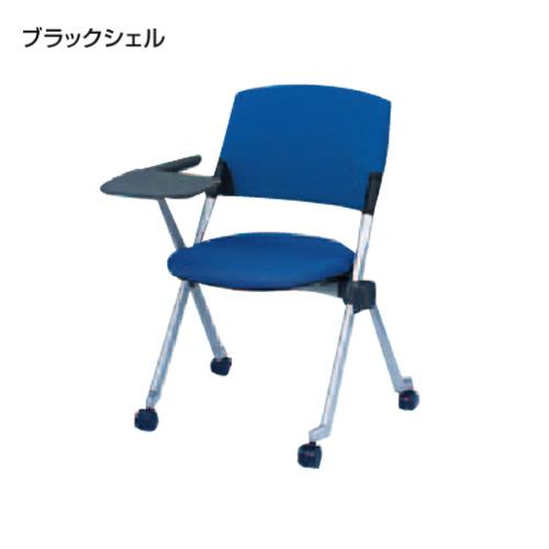 岡村製作所 オカムラ LITA リータチェア ミーティングチェア タブレット付 グレーシェル/ブラックシェル 背カバー付 キャスター付 H162SS-FX/H162SC-FX/