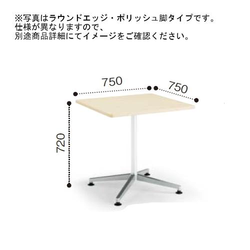 JUTO ミーティングテーブル