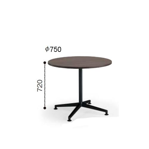 コクヨ ミーティングテーブル JUTO ジュート 単柱脚 塗装脚 円形天板 アジャスタータイプ φ750×H720 MT-JTJE7